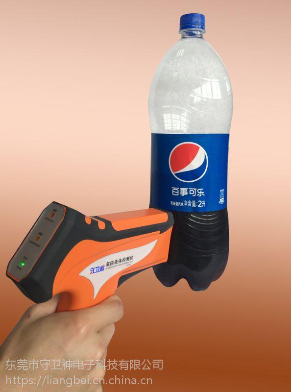 危险液体探测仪,保质保量
