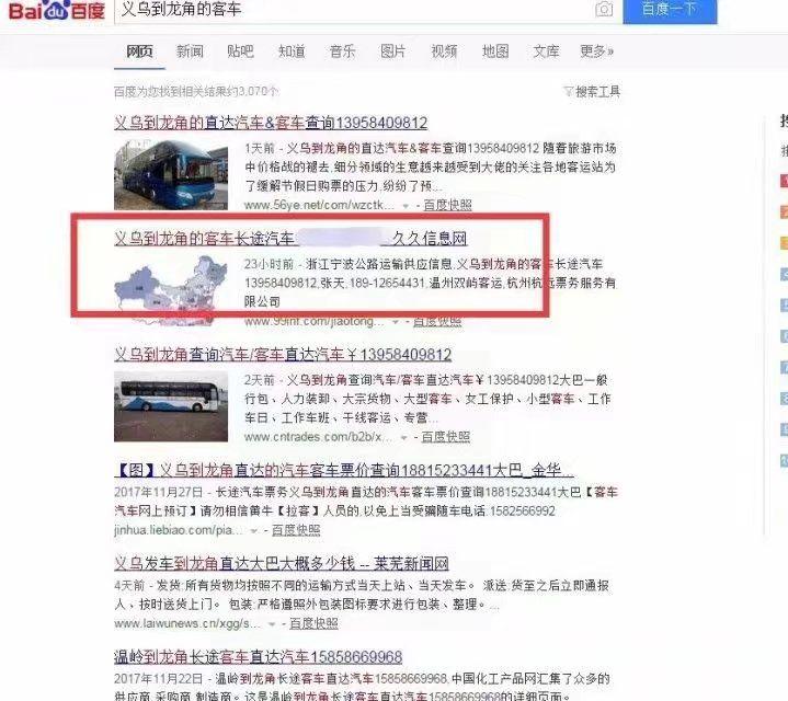 http://himg.china.cn/0/4_463_234300_719_640.jpg