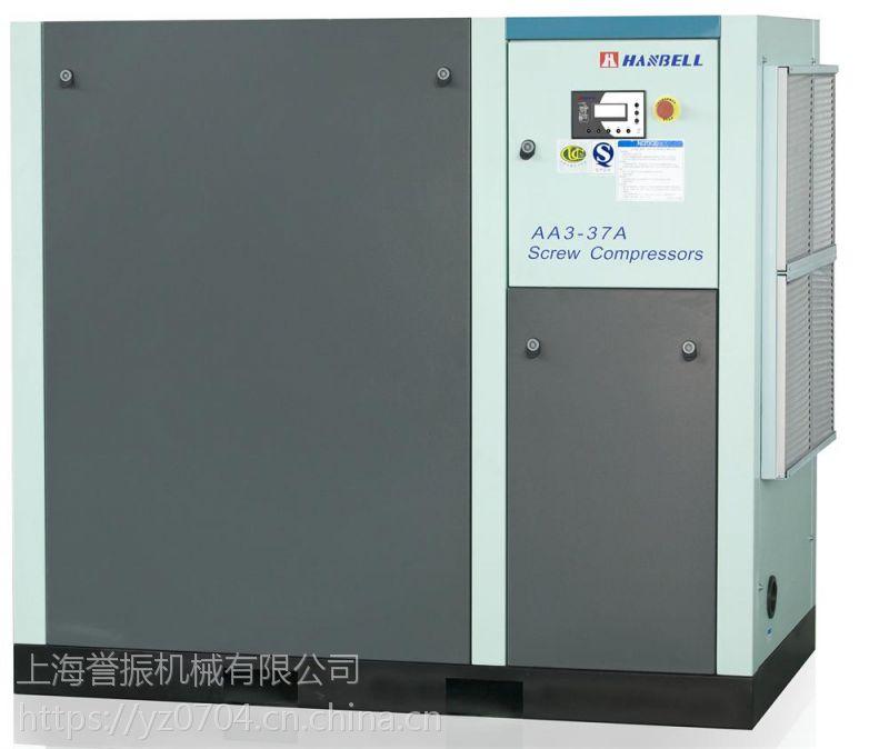 上海汉钟空压机、变频空压机配件