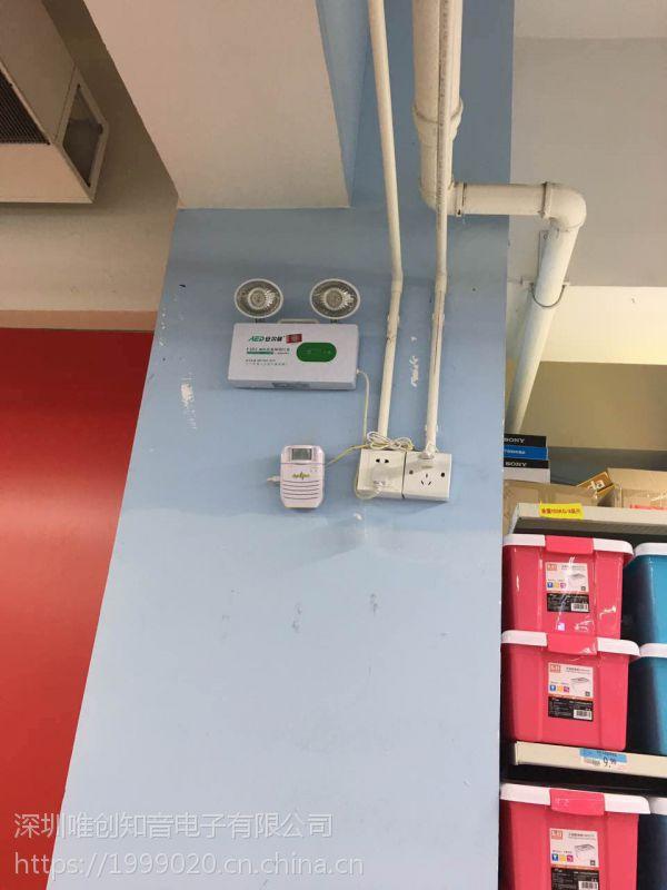 超市扶梯安全语音提示器,高铁扶梯安全播放器,感应门铃语音播放器