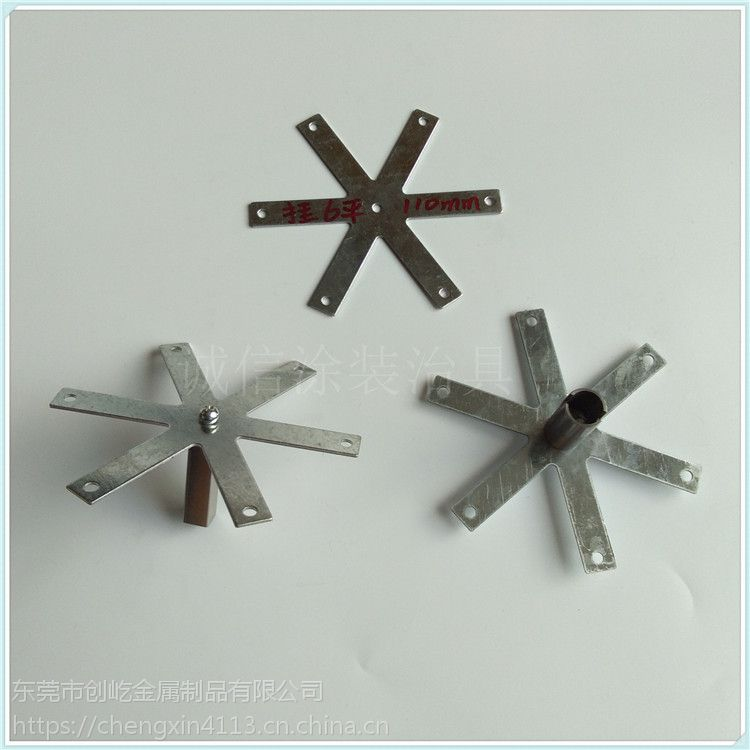 定制喷粉挂具 牙口锯齿边喷漆弹片 喷油挂具连接管配件