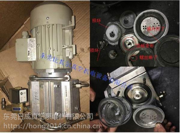 德国通快HYCO真空泵维修ML-348-D37-SA