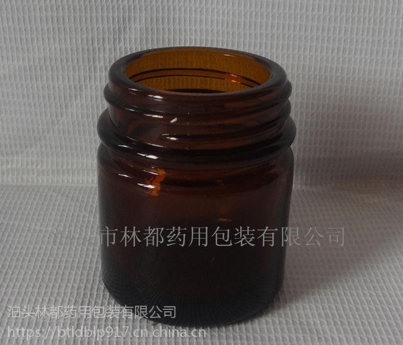山东林都供应30ml棕色广口瓶