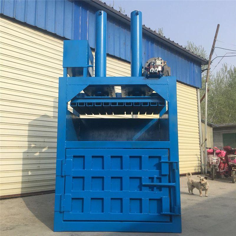 铁屑金属下角料压块机 铁桶打包机桔杆打压机 易拉罐压块机批发