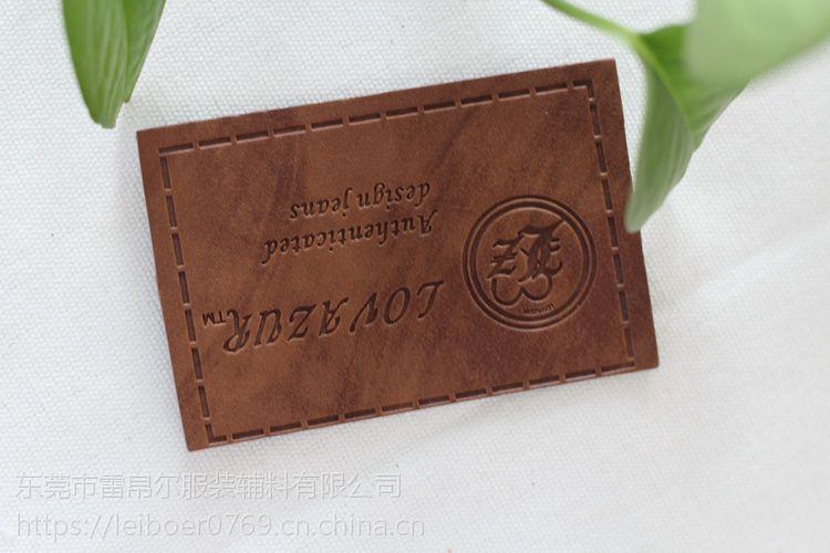 东莞厂家定制印花皮牌 电压皮牌 真皮款式多样