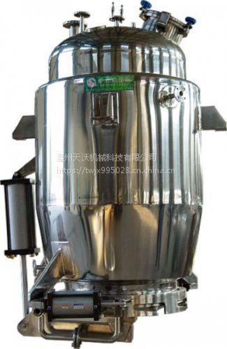 天沃蘑菇提取罐 斜锥型提取罐 直筒型提取罐
