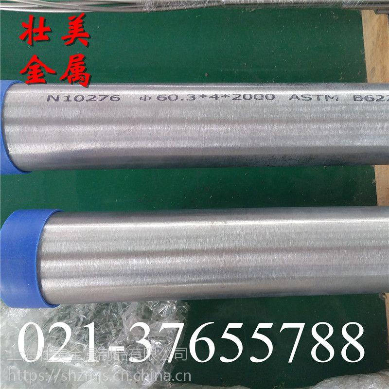 壮美金属:厂家定做Monel501合金锻棒 Monel501耐腐蚀锻件 板材
