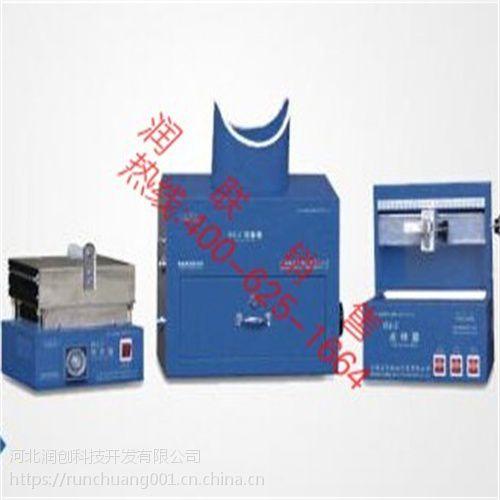 湘潭黄曲霉测定仪 HJ-2黄曲霉测定仪优惠促销