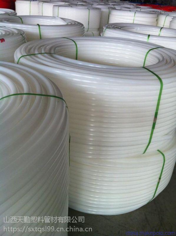 山西天勤 给水管厂家 塑料管材 pe给水管价格表 pe管材价格表 DN32