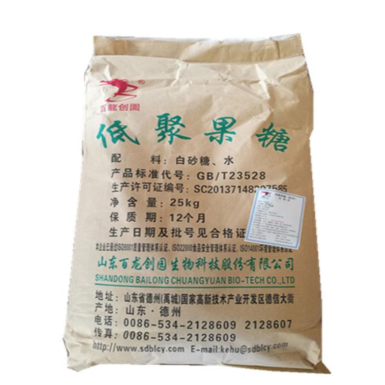 低聚果糖生产厂家 河南郑州哪里有卖低聚果糖价格多少