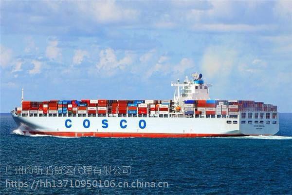 汕头市到博兴县集装箱门到门海运船运公司