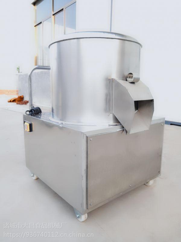 大昌30型土豆脱皮机 效率高 多功能 不锈钢材质
