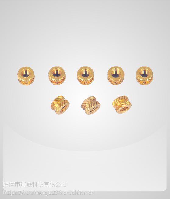 精密小零件加工厂 精密机械零件加工 微型精密零件加工瑞晟科技