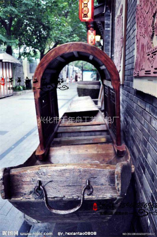低价出售现货乌篷船中式木船装饰船厂家