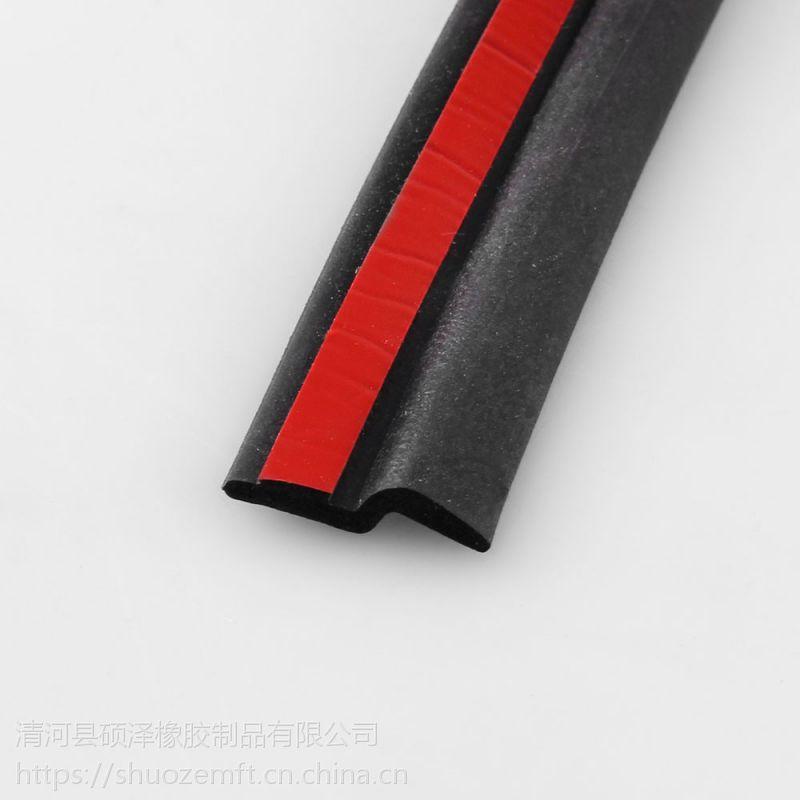 清河硕泽长期供应 D型3M汽车车门密封条 耐油汽车隔音密封条