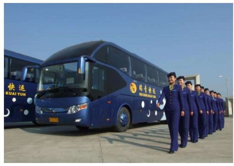 http://himg.china.cn/0/4_464_235608_774_552.jpg
