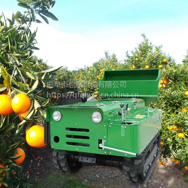 柴油自走式翻土犁地机 启航牌果园施肥开沟机 苹果树开沟施肥机