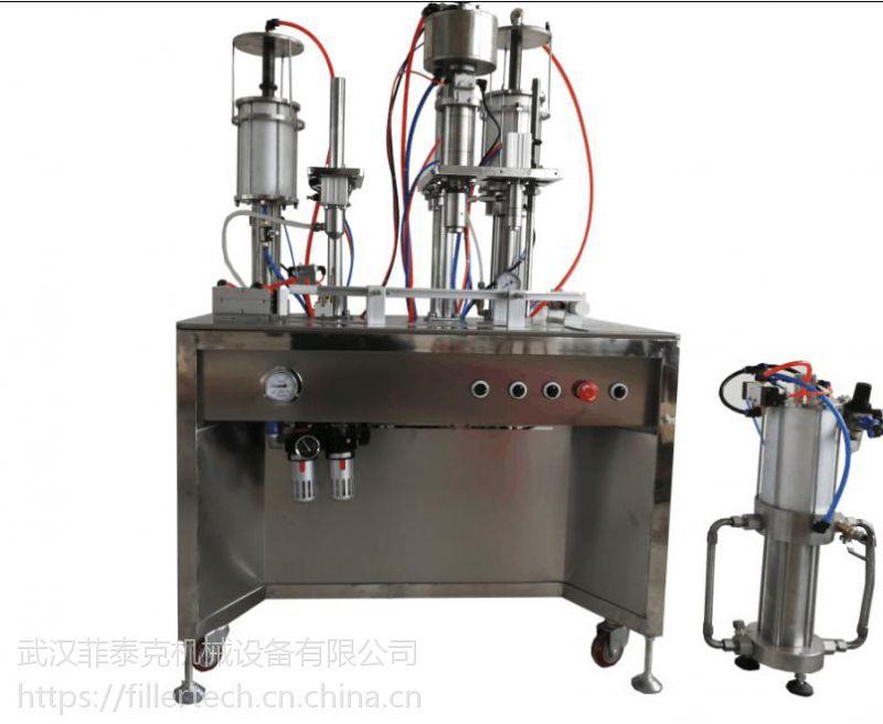 万能泡沫清洗剂灌装生产设备