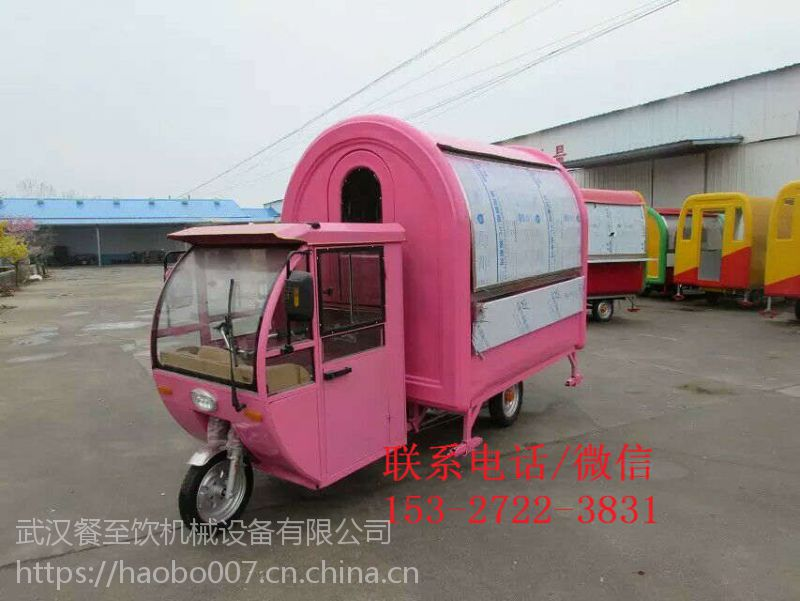 随州哪里可以定做小吃车