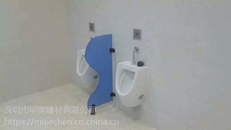 广西百色市福嘉儿童厕所挡板小朋友洗手间隔断隔板抗倍特板