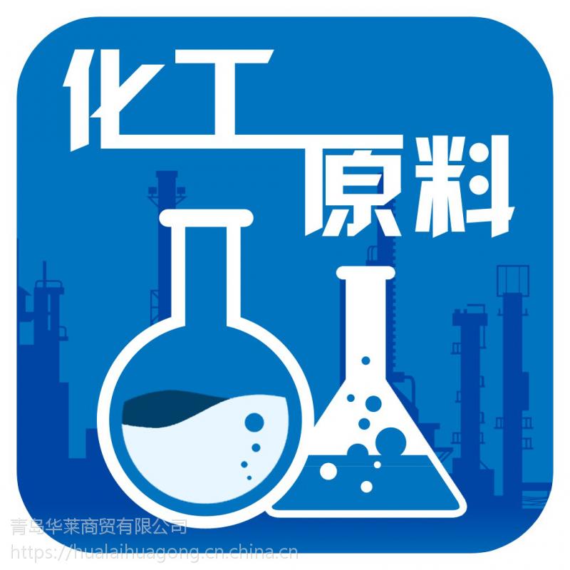 化工原料 化学试剂 化玻仪器