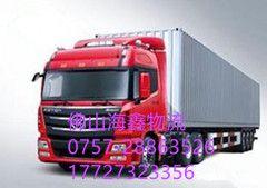http://himg.china.cn/0/4_464_238668_240_169.jpg