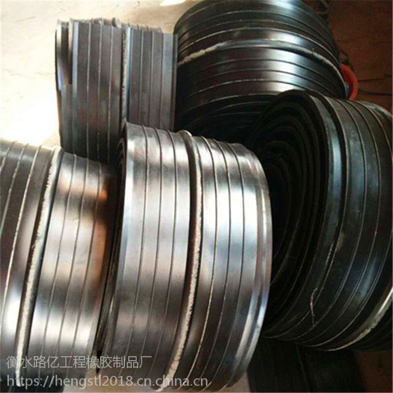 现货供应橡胶止水带350*6 工程防水用止水带