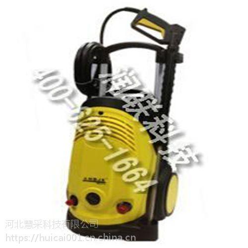 凯里家用超高压清洗机 家用超高压清洗机HB6/11C量大从优