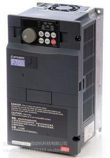30KW三菱變頻器