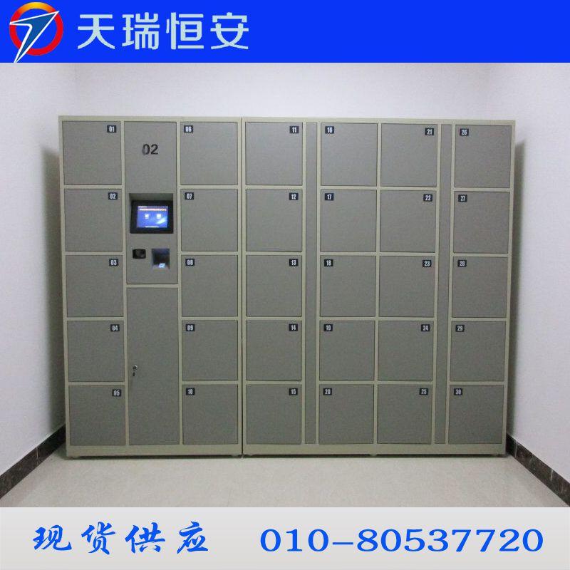 天瑞恒安 TRH-ZW生物物证保管柜,生物物证联网保管柜