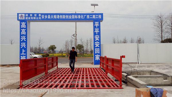 咸阳市工地工程车洗车机gb-141