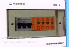 zz氨逃逸在线监测系统AEMS10