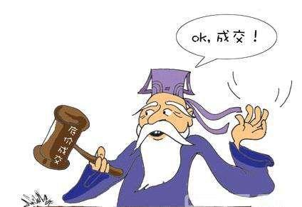 http://himg.china.cn/0/4_465_1050225_424_290.jpg