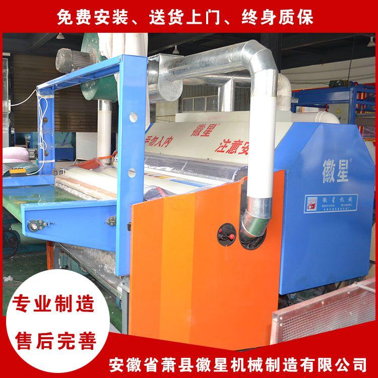 大型HX-1700/2000无网棉弹棉花一体机一套需要多少钱