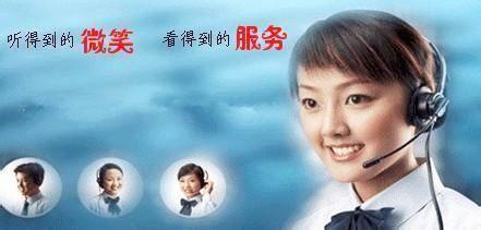 http://himg.china.cn/0/4_465_227494_441_211.jpg