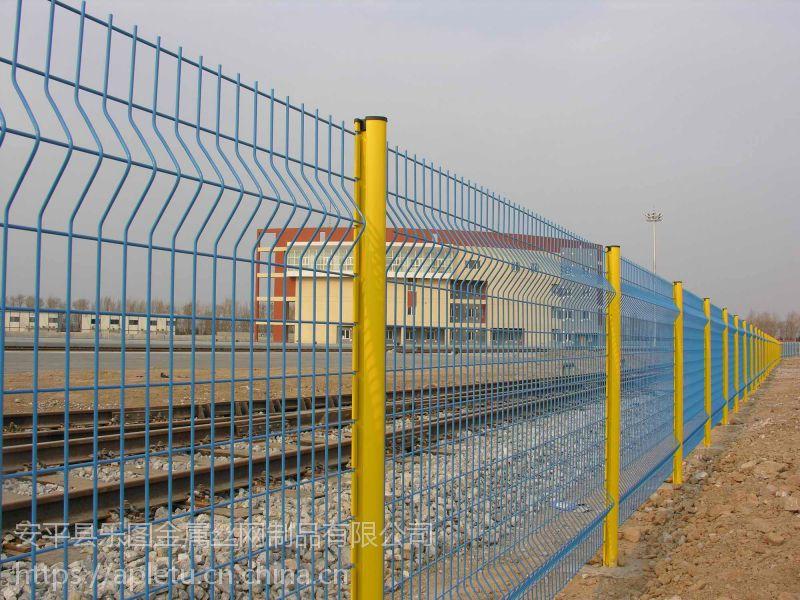 现货防护护栏网 训练场隔离带 军队训练场地隔离网
