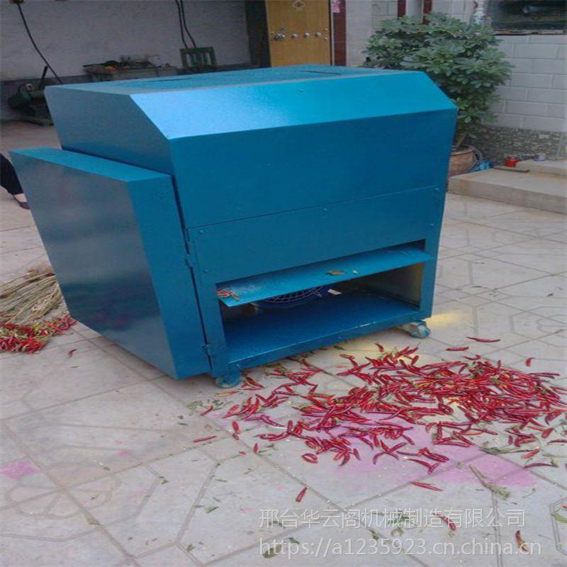 供应2017新款辣椒采摘机 摘辣椒机 朝天椒摘果机
