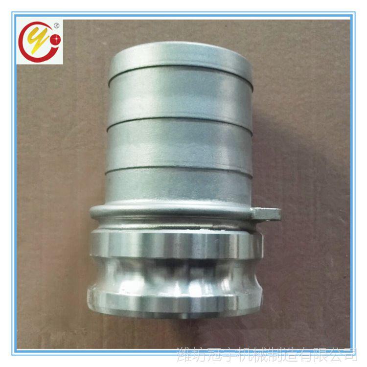 厂家直销 D型螺纹快速接头 高质量不锈钢丝扣石油管道用快接
