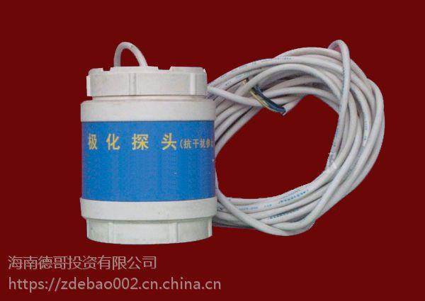 德哥铝热焊剂 铝热焊剂