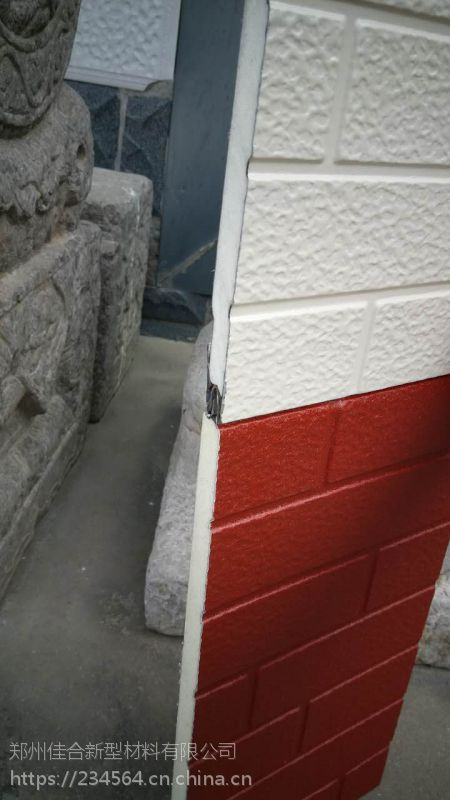 移动厕所外墙材料郑州佳合金属雕花板厂家