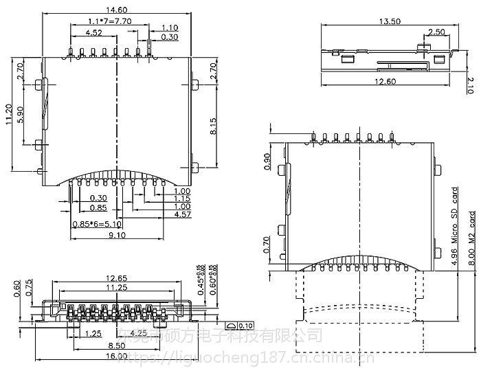 东莞 SOFNG CS-201 尺寸:14.6mm*12.6mm*2.1mm 多合一连接器