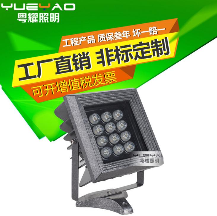 粤耀照明供应厂家供应led方形豹纹投射灯 厚料压铸铝照树灯4W12w户外户外亮化灯具,楼体、园林