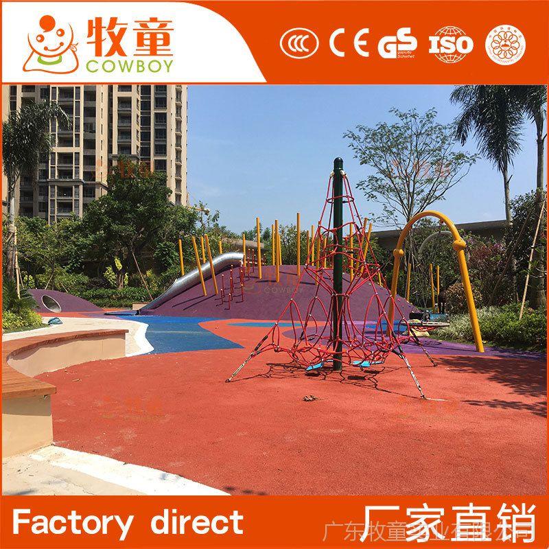 幼儿园儿童乐园大型户外拓展绳网攀爬游乐设施定制批发