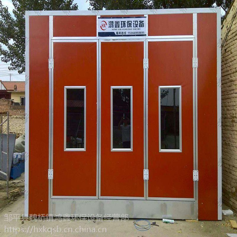 安徽蚌埠烤漆房知名制造商 节约成本效果好就选鸿鑫品质