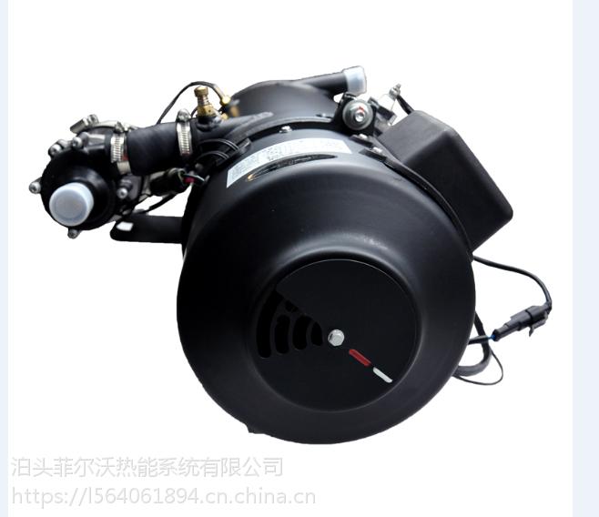道路客运车专用驻车加热器丨低温启动取暖二合一