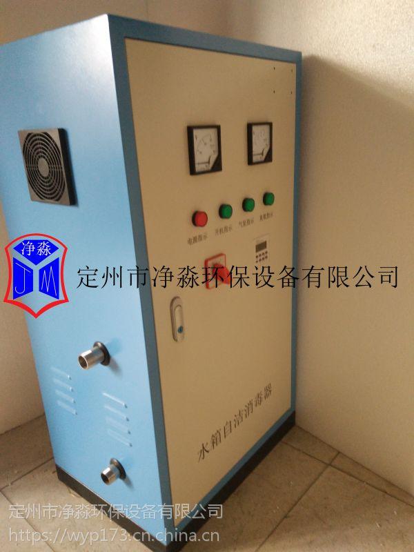 水箱自洁消毒杀菌器生产厂家供应南京专用