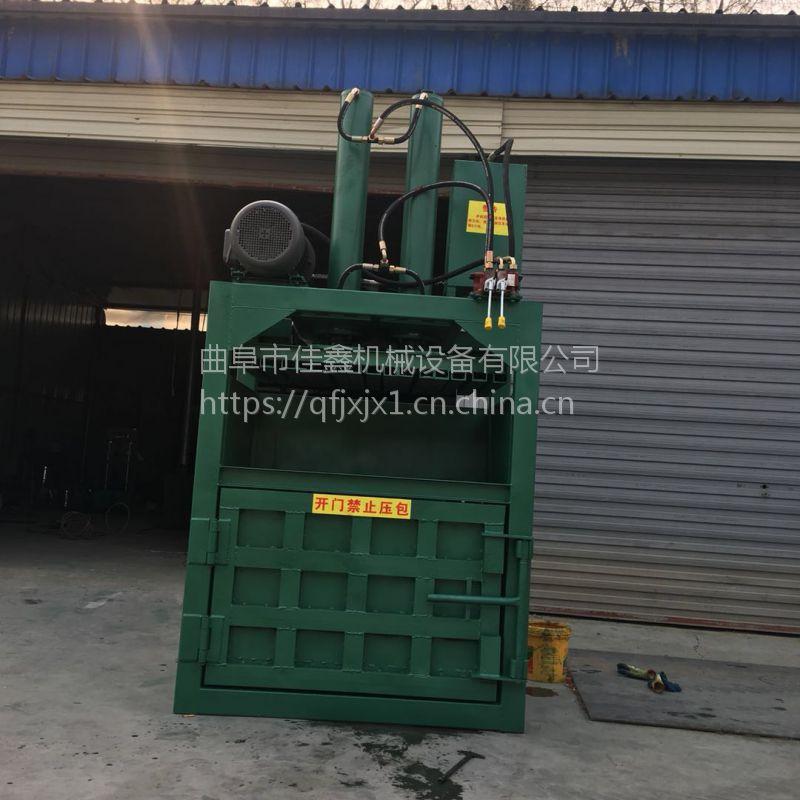 立式吨袋打包机 双缸编织袋压包机厂家 佳鑫挤包机