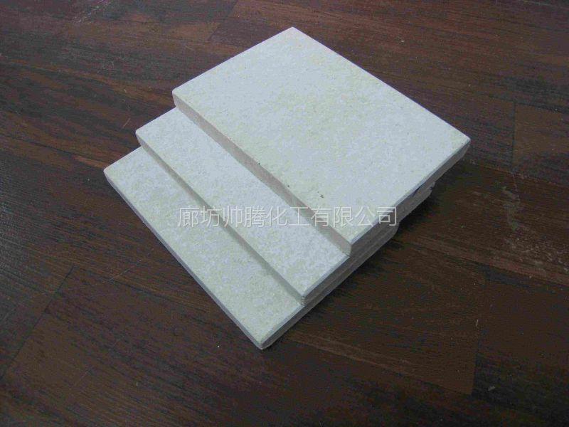 复合硅酸盐硬质保温板、型号