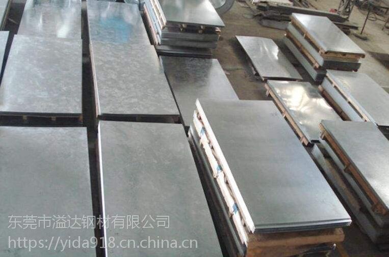 供应HC500/780DPD+Z宝钢标准热镀锌板材质