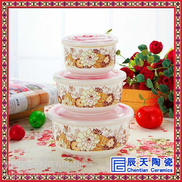 宿舍面碗带盖餐具 家用便当盒陶瓷保鲜碗带盖骨瓷微波炉饭碗